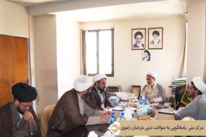 نشست کارشناسان مرکز ملی پاسخگویی با حجت الاسلام هاشمی گنابادی