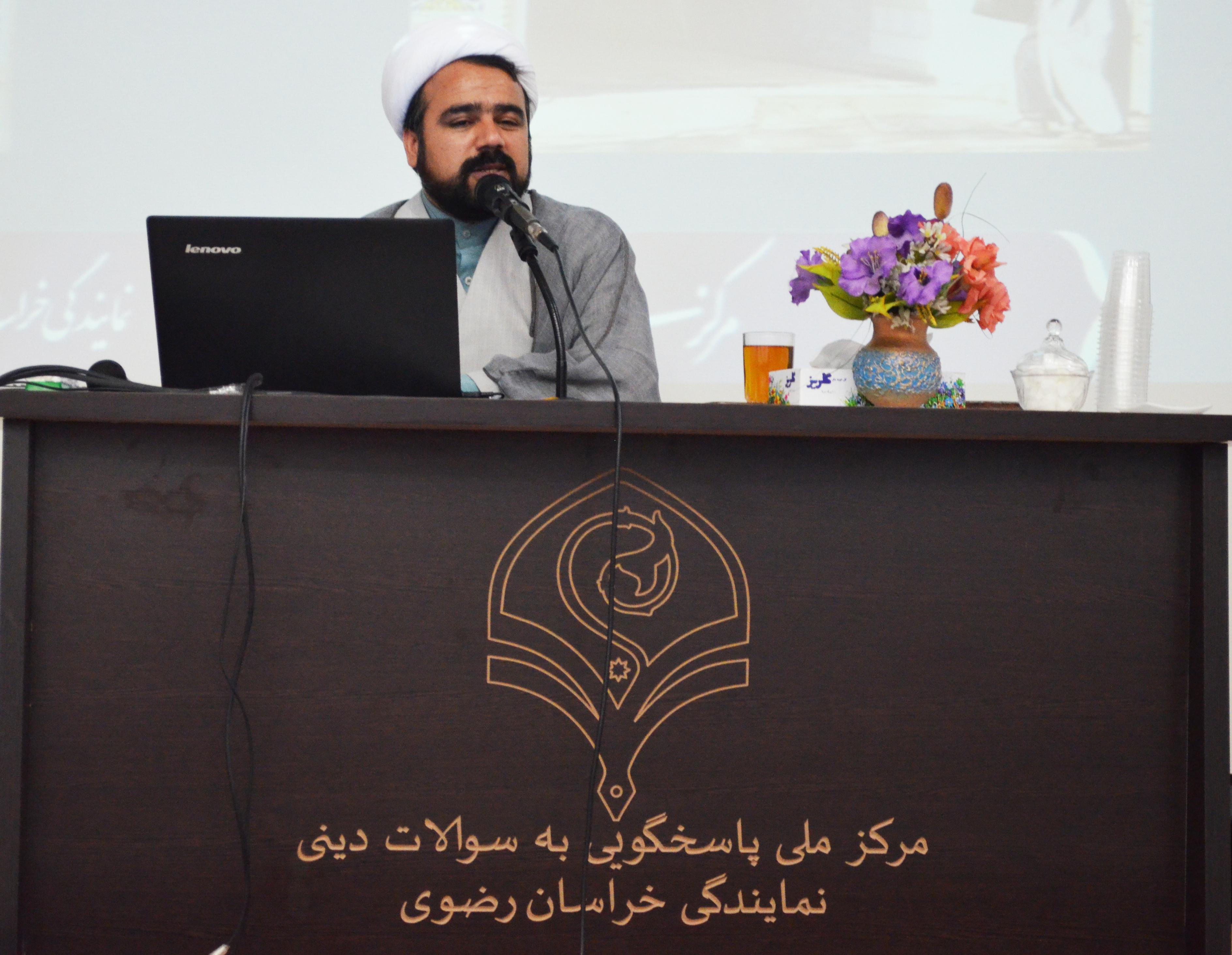 سخنرانی حجت الاسلام روحانی مقدم